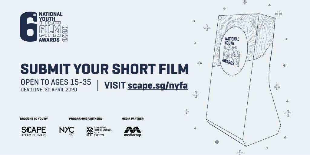 National Youth Film Award 2020