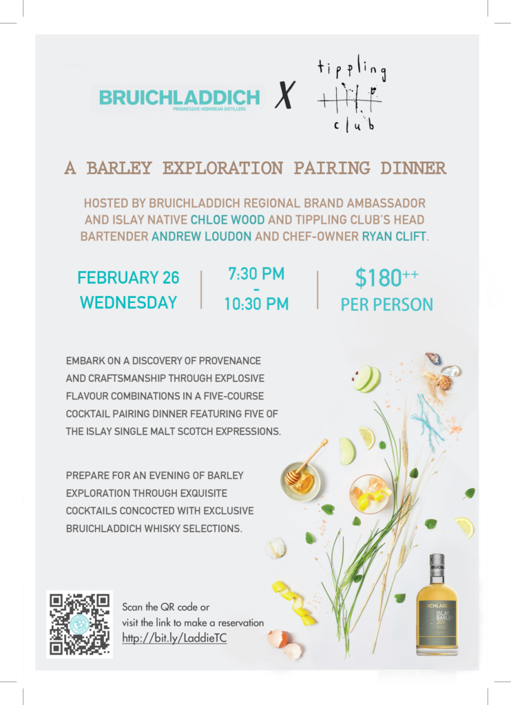 Bruichladdich and Tippling Club Present: A Barley Exploration Pairing Dinner