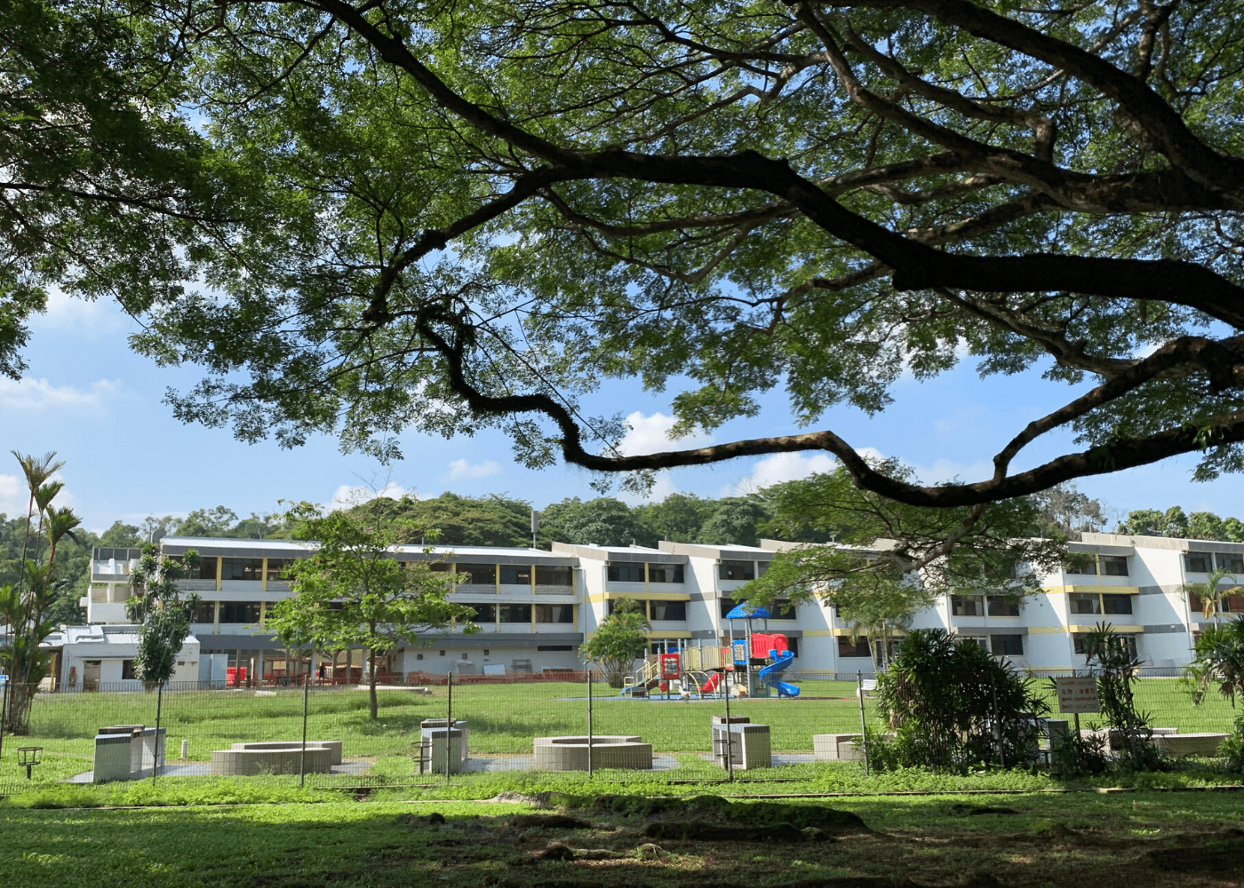 People's Association (PA) holiday flats | Pasir Ris Heritage Trail