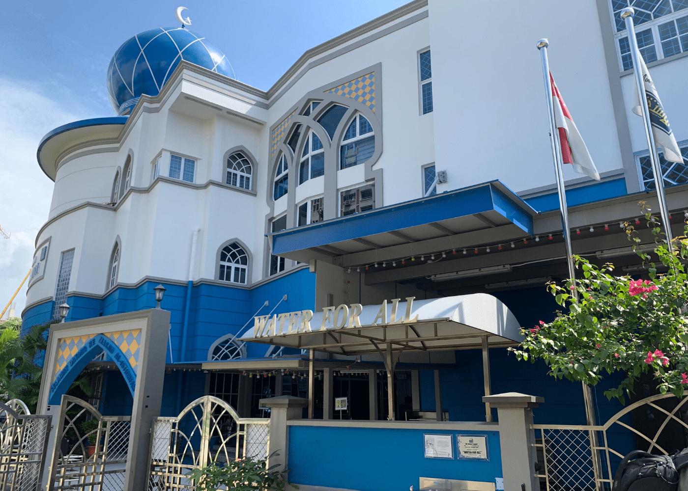 Masjid Al-Istighfar | Pasir Ris Heritage Trail