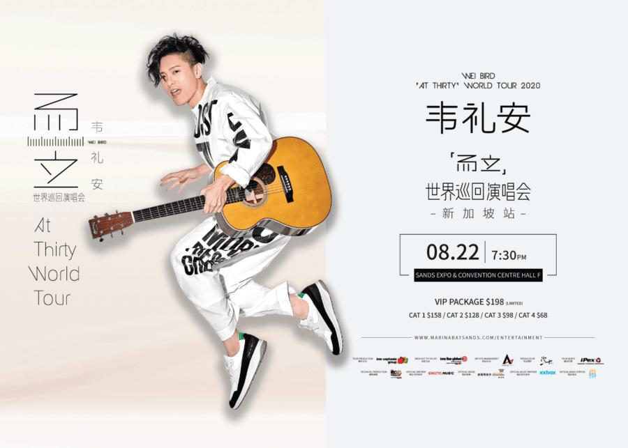 """Wei Bird """"At Thirty"""" World Tour 2020"""