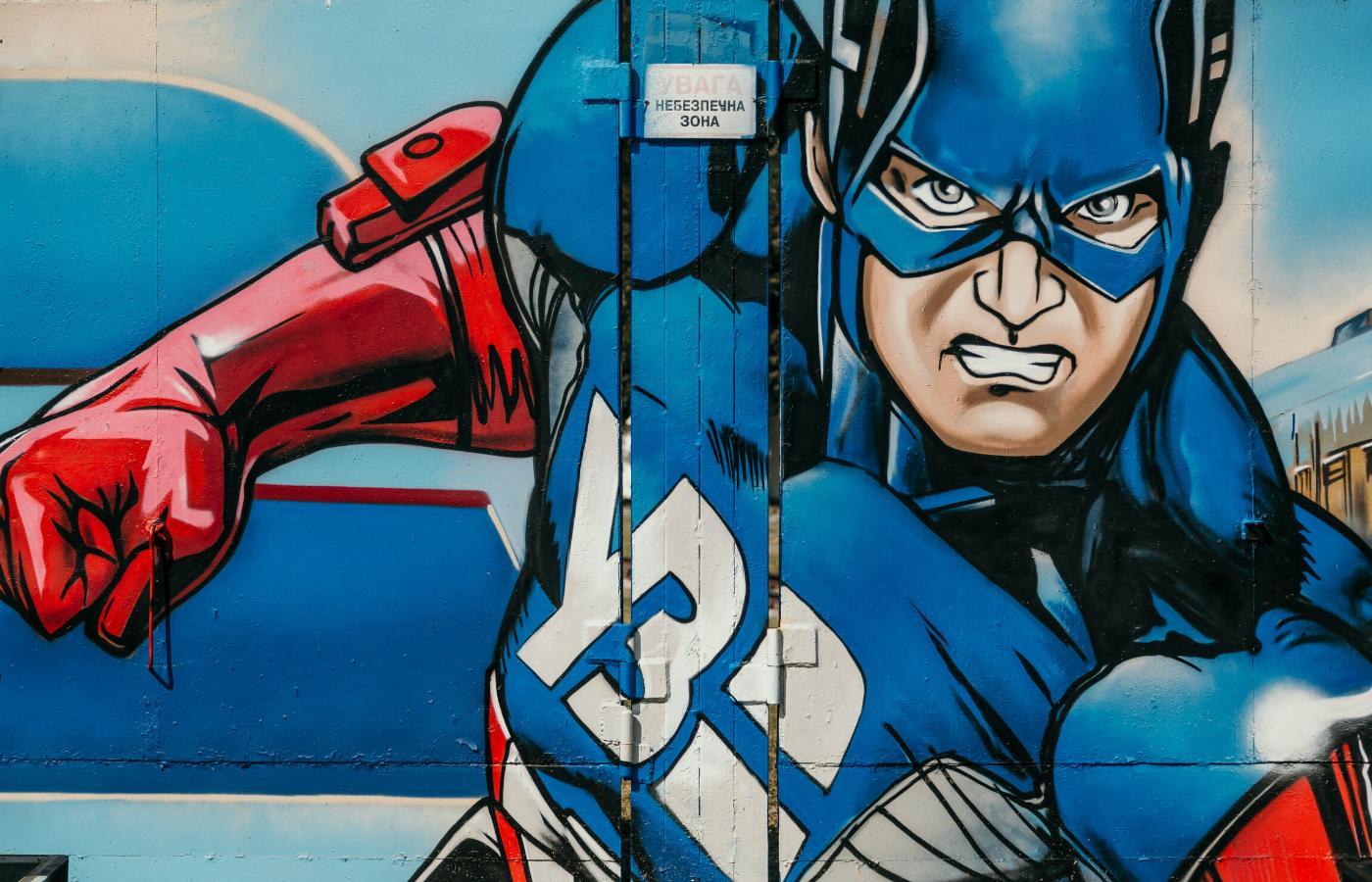captain america graffiti | things to do online