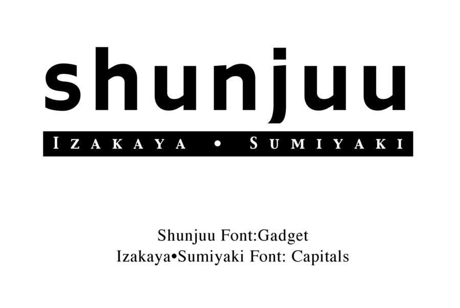 Shunjuu Izakaya: Islandwide delivery