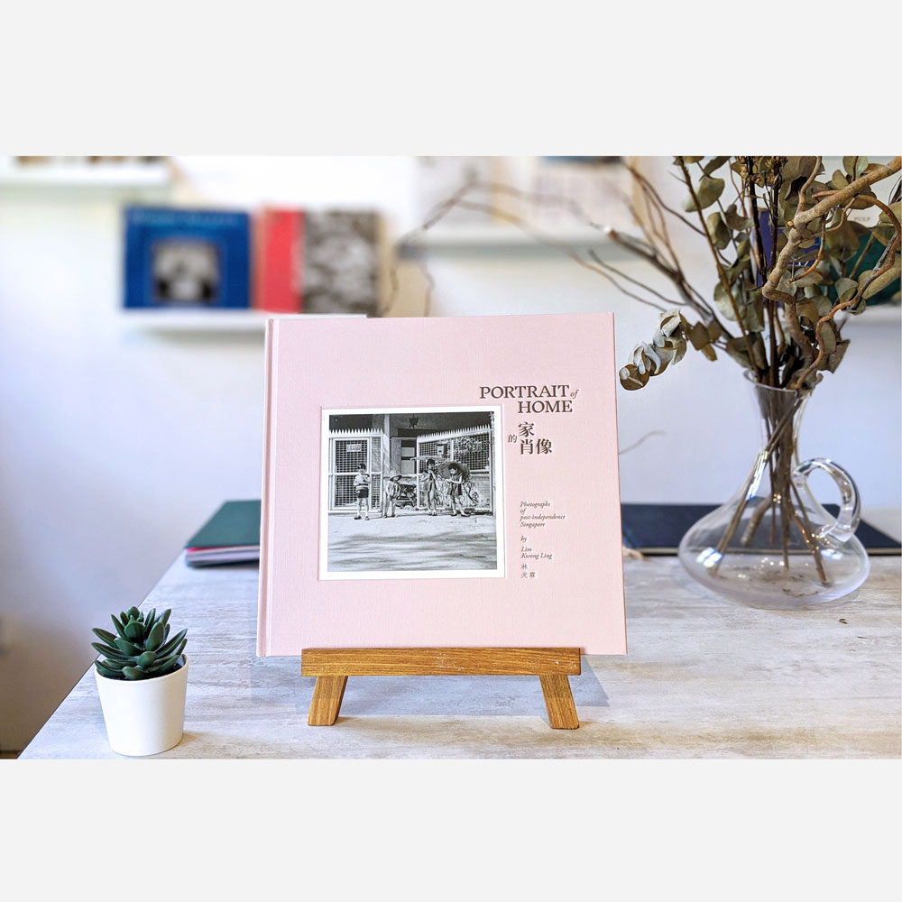 Portrait of Home: A photobook by Lim Kwong Ling