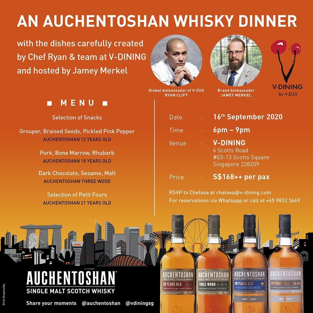 An Auchentoshan Whisky Dinner at V-DINING