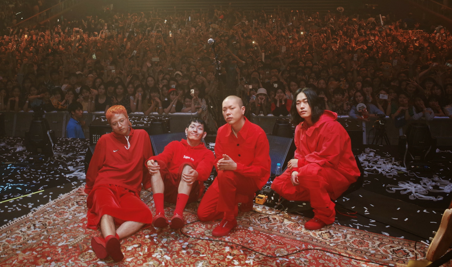 Hyukoh concert Things to do in Jakarta November 2017