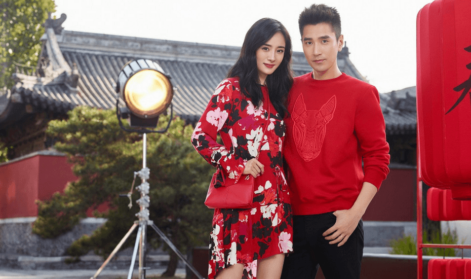 h&m chinese new year outfit