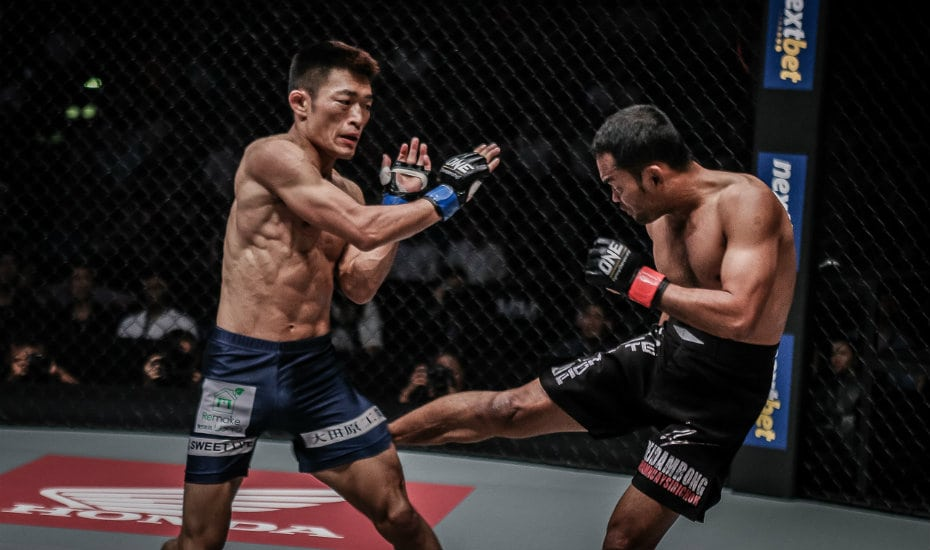 Yoshitaka Naito | One Championship
