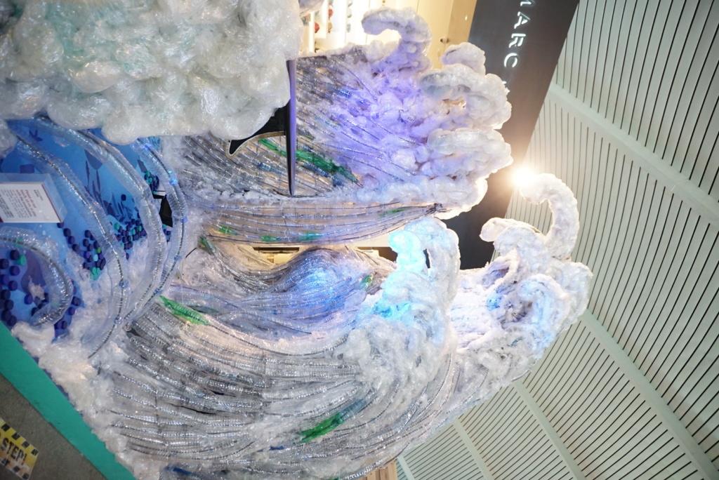 3500 Plastic Waste Installation at DFS Bali Airport
