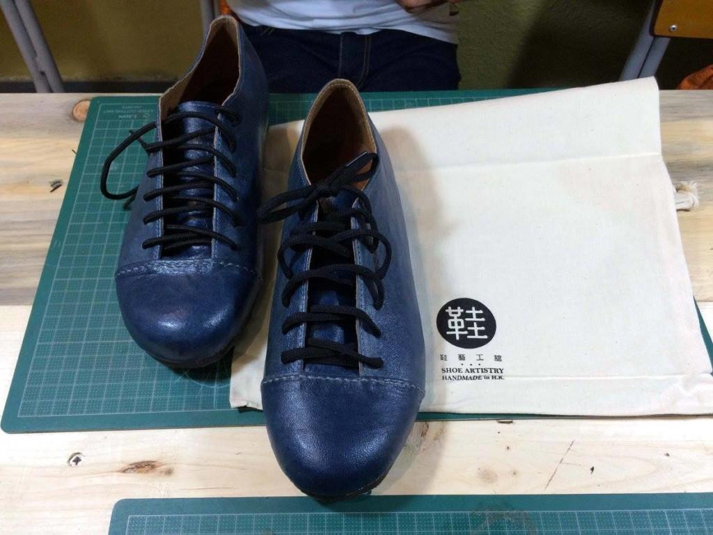 Shoe Artistry