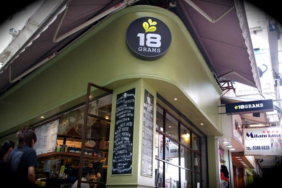 good cafes in Hong KOng 18 Grams causeway Bay exterior