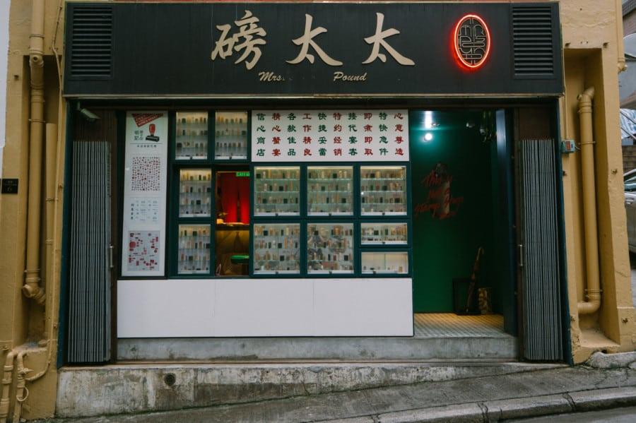 hot 50 tables Honeycombers Hong Kong Mrs Pound