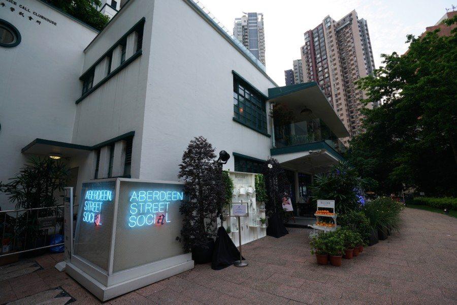 PMQ Hong Kong Aberdeen Street Social