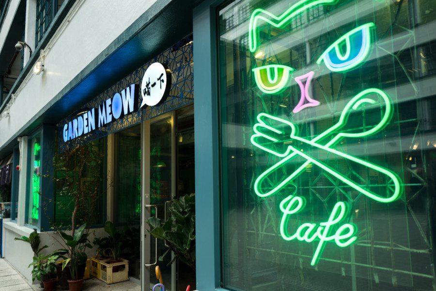 PMQ Hong Kong Garden Meow Cafe