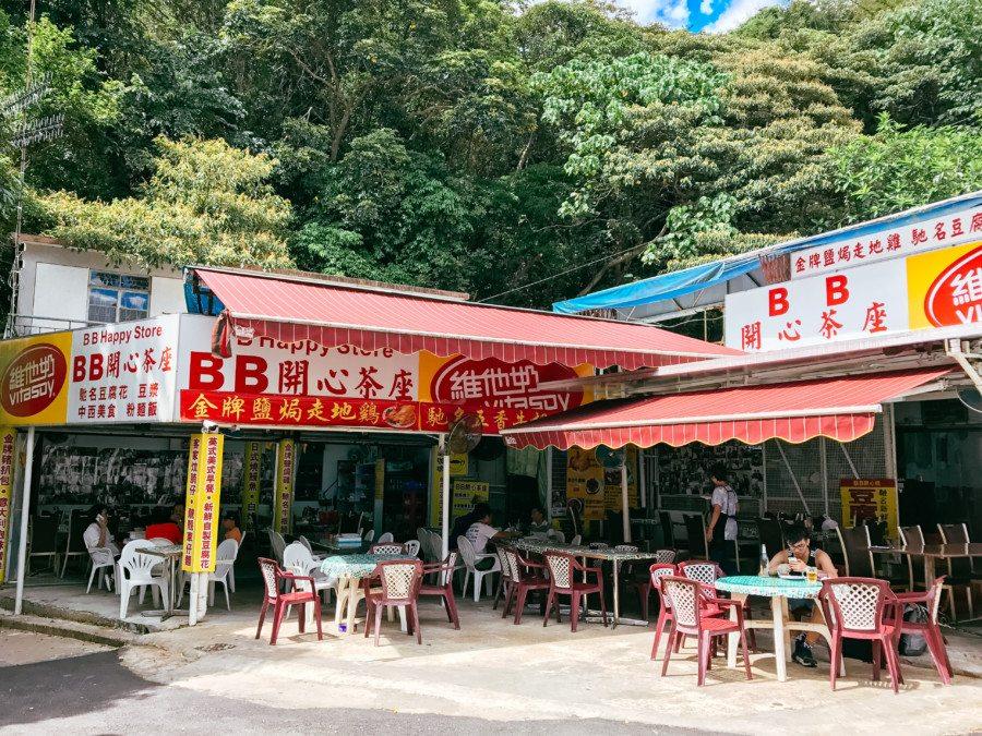 Wu Kau Tang Country Trail Hakka villages Luk Keng Village