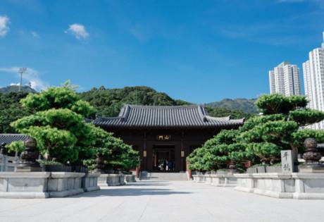 Chi Lin Nunnery temple hall