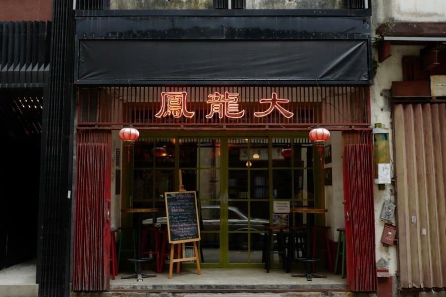 best bars in Hong Kong Tai Lung Fung best bars in Hong Kong