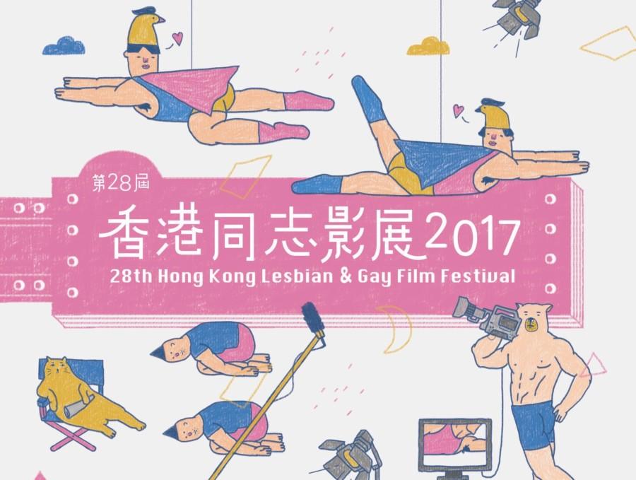 Festival film gay