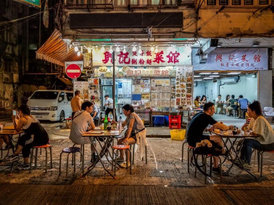 Hing Kee Claypot rice Hong Kong Yau Ma Tei