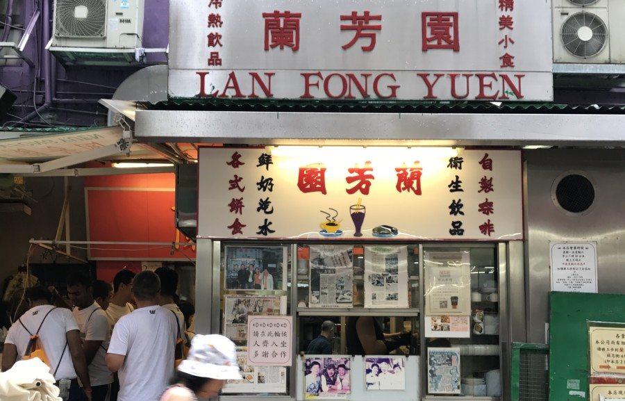living in Hong Kong Lan Fong Yuen Hong Kong Central Cha Cha Teng