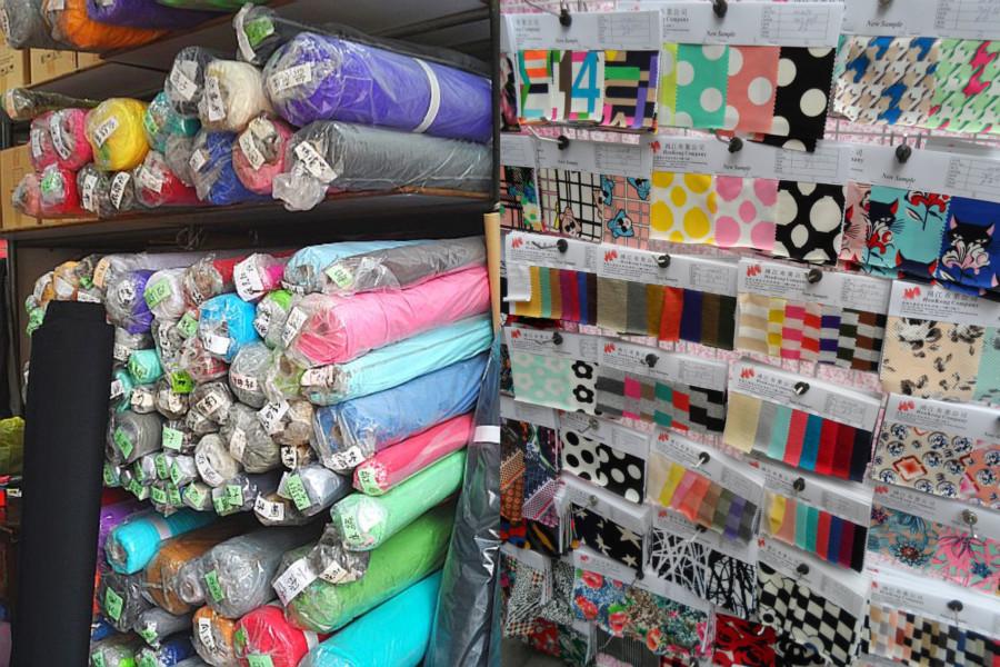 Yen Chow Fabric Market