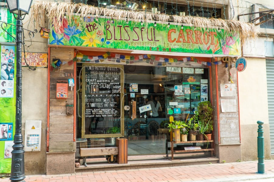 The blissful carrot things to do in macau vegan vegetarian restaurants in Macau