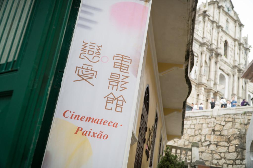 Cinematheque Passion