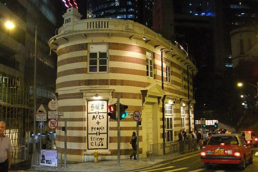 Hong Kong Fringe Club