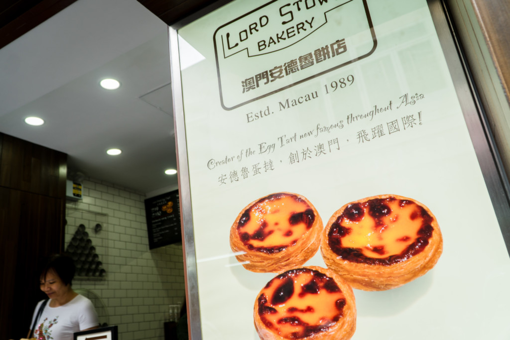 Lord Stow's Bakery