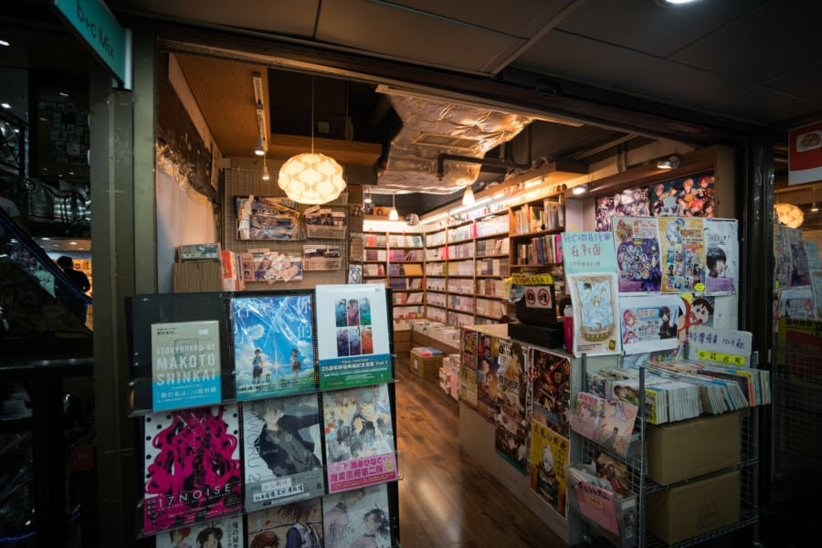 Bc mix sino centre mong kok japanese cds anime comics manga shops