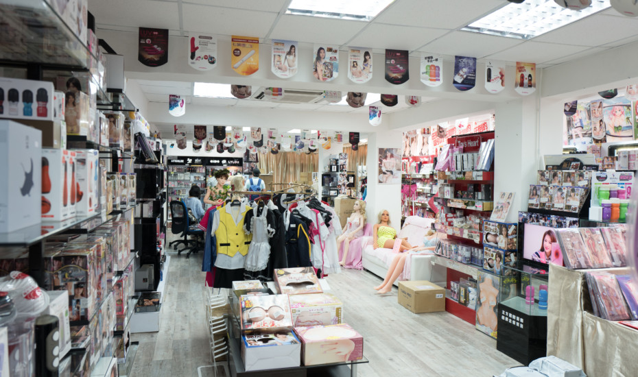 Hong kong sex store adult vibrator