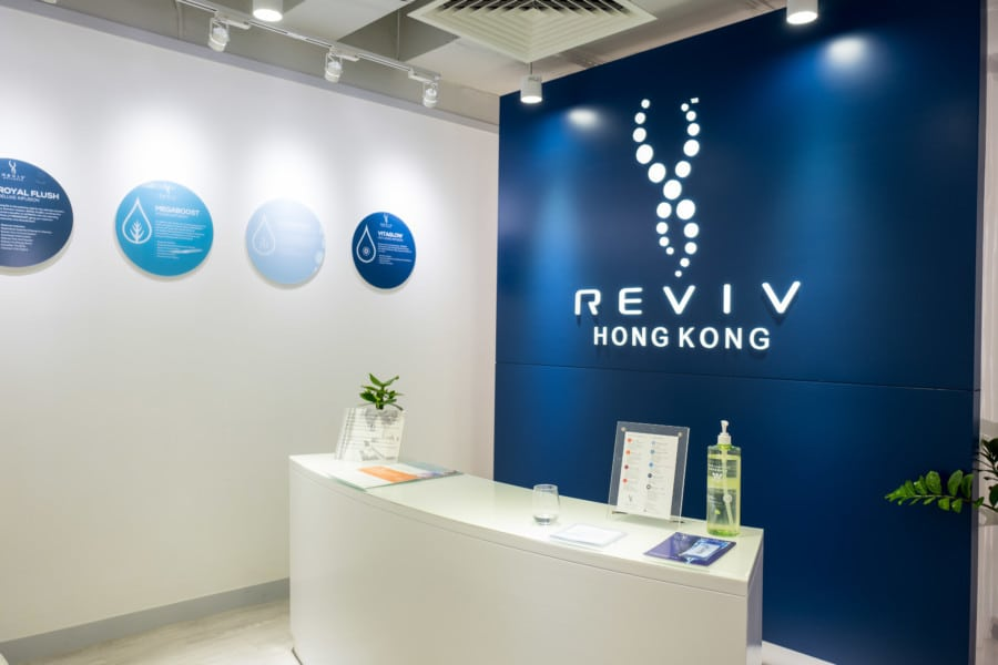 Reviv Hong Kong waiting room