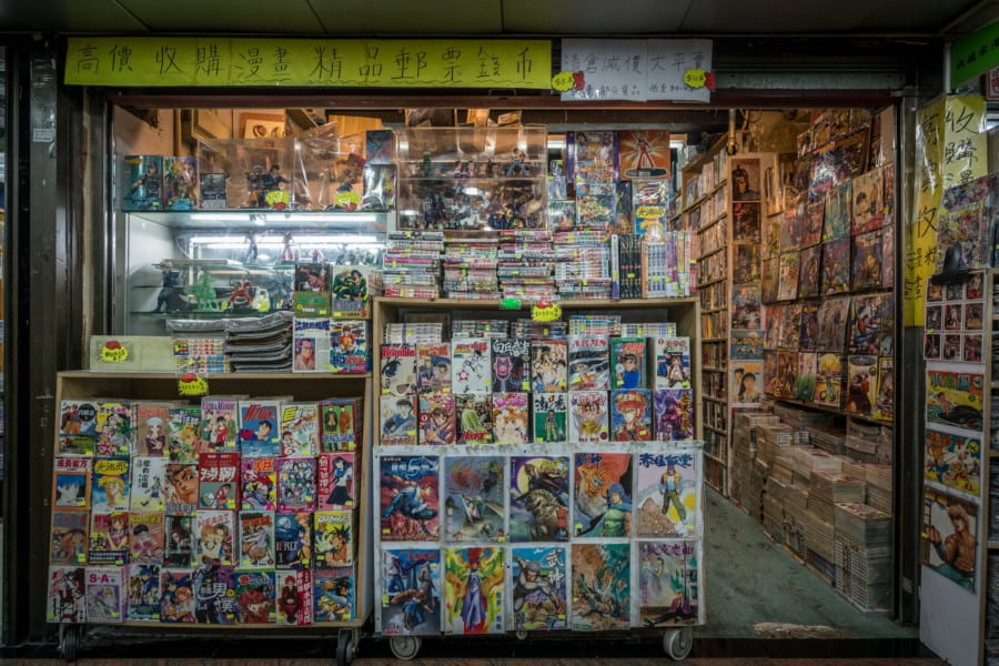 The Collector's Manga Store sino centre mong kok japanese cds anime comics manga shops