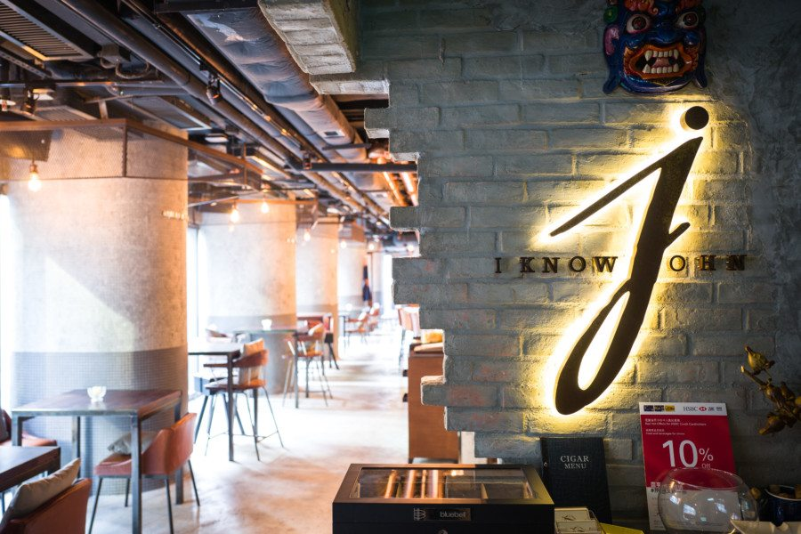 best happy hours in Hong Kong interior of I know john