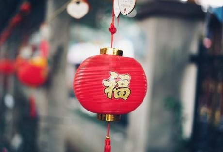 Chinese New Year in Hong Kong Lam Tsuen Wishing Tree things to do at Chinese New Year