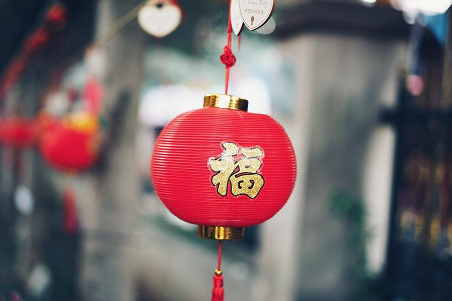 Chinese New Year in Hong Kong Lam Tsuen Wishing Tree