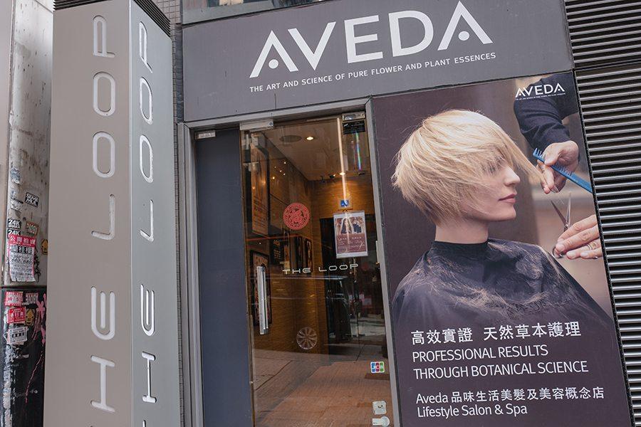 Aveda Lifestyle Salon Spa hair salon Hong Kong The Loop
