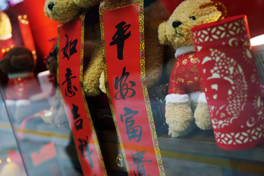 chinese new year decorations symbolism door couplets