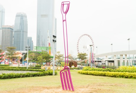 Harbour Arts Sculpture Park Gardenfork Michael Craig Martin