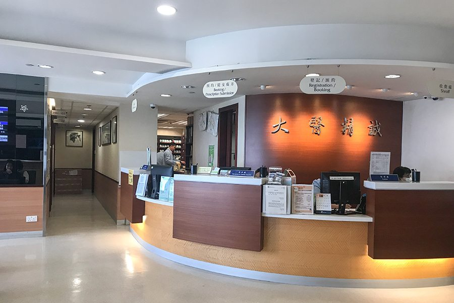where-to-get-Acupuncture in Hong Kong HK Island Wei Ke Qiang Chinese Medicine Speciality Clinic