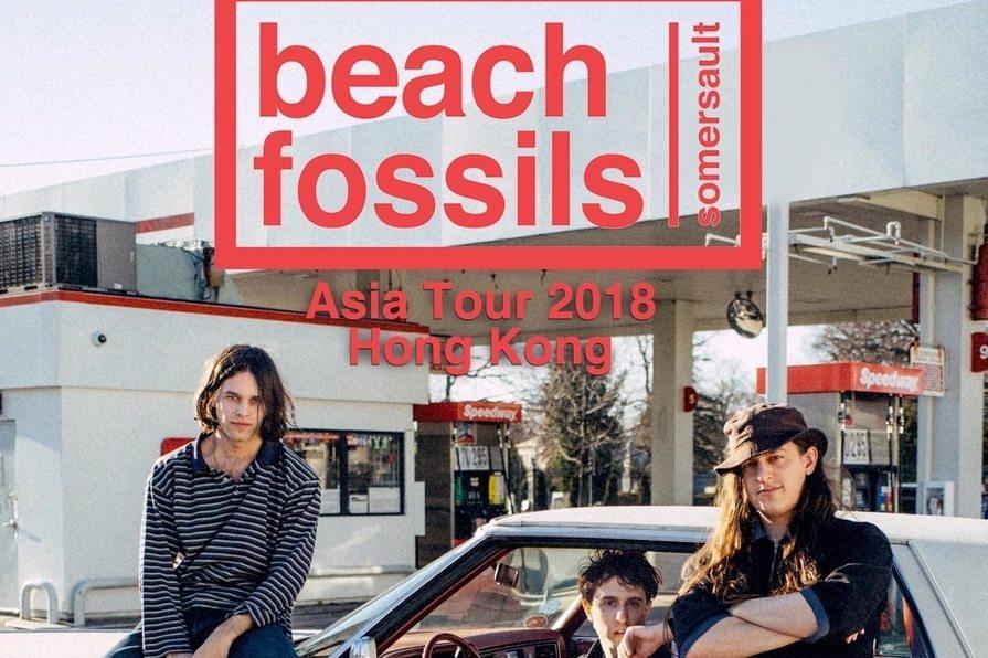 Beach Fossils Live in Hong Kong
