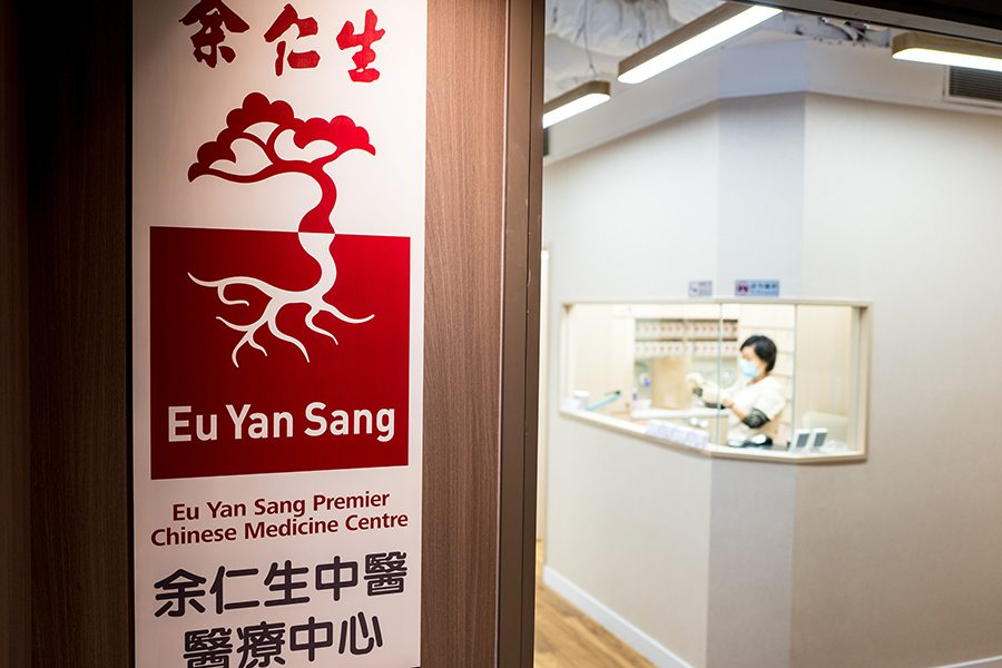 Eu Yan Sang facial acupuncture chinese medicine clinic where to get acupuncture in Hong Kong