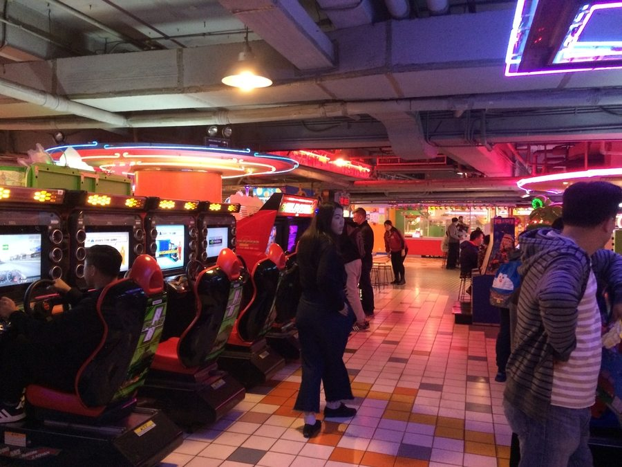 Future-Bright Amusement Park things to do in Macau hotel restaurants cafes game centre
