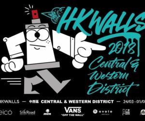 HKWALLS Hong Kong Arts Month 2018