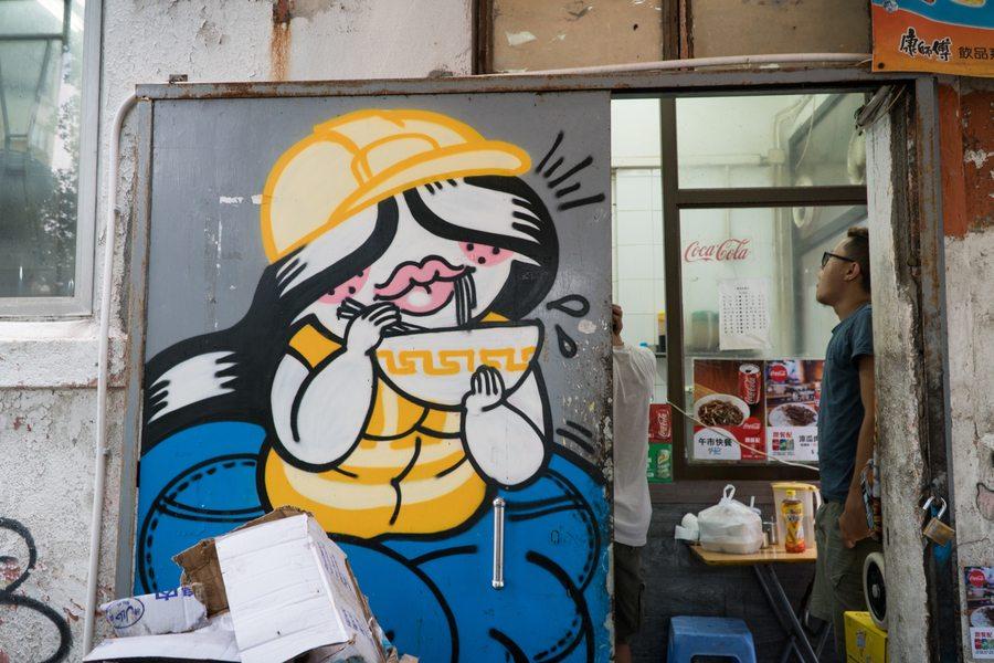 Hong Kong Street Art Cath Love Sheung Wan