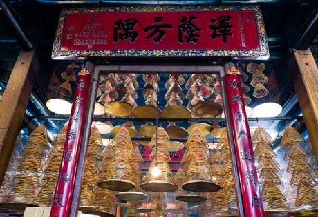 Hong Kong temples Kwun Yum Temple Hung Hom