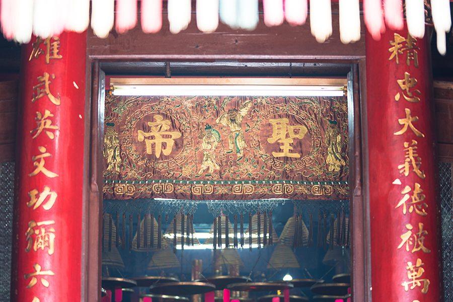 Hong Kong temples Tai O Kwan Tai Temple