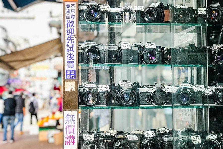 Sunrise Professional Photofinishing film camera analog photography