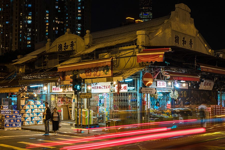 historic buildings in Hong Kong Historic buildings Yau Ma Tei Fruit Market