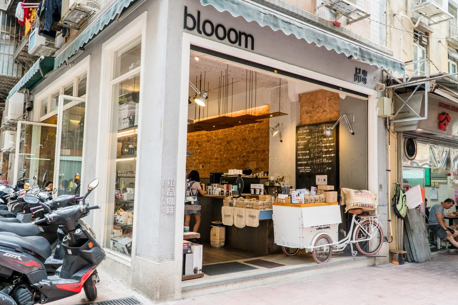 blooom coffee house things to do in Macau hotel restaurants bookstores cafes